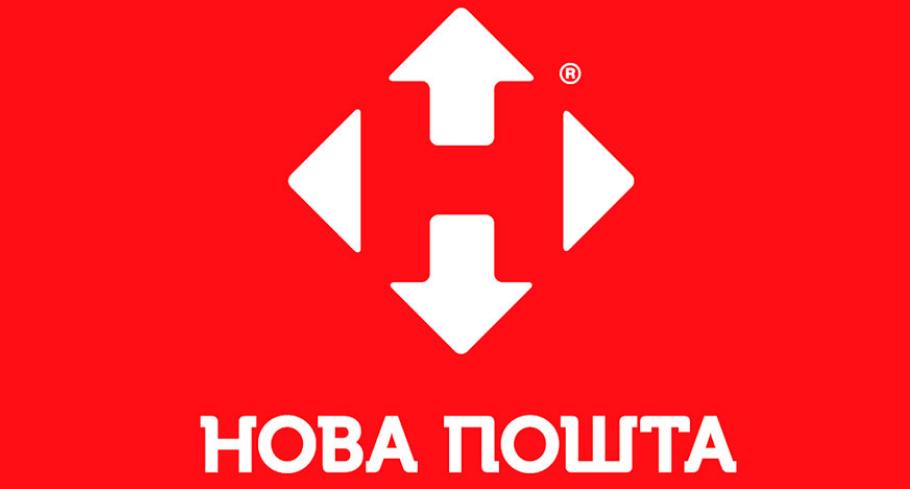 Лого Нова Пошта